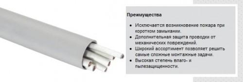 труба пвх электротехническая цена
