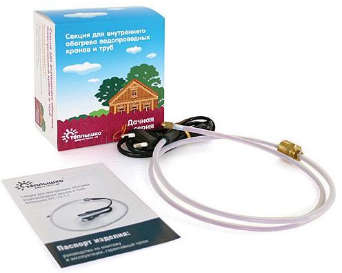 кабель для обогрева труб внутри