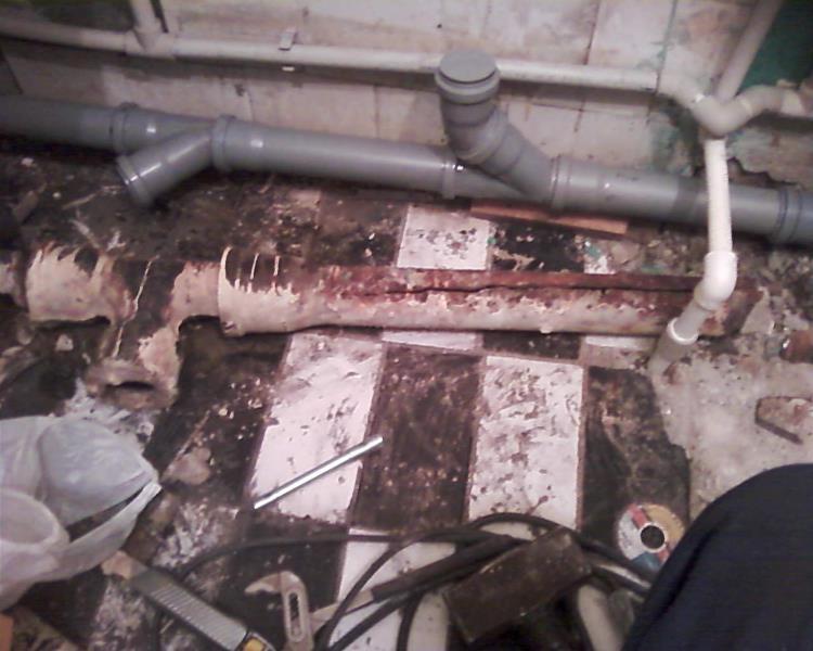 Проект демонтажа металлических труб