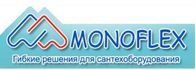Отличительный логотип российского производителя