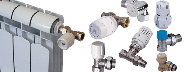Регулировочные клапаны для системы отопления