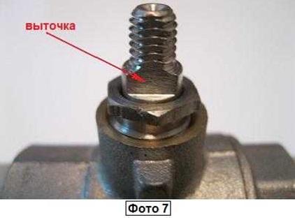 Элемент, по которому можно определить положение вентиля