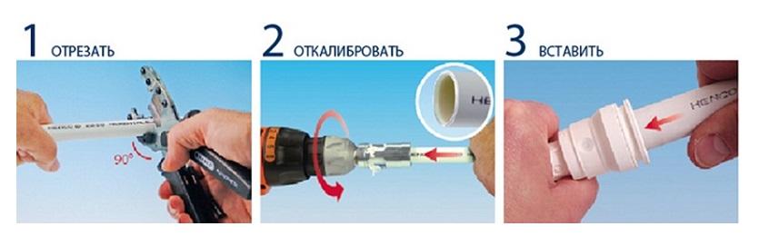 Технология установки новых пуш фитингов