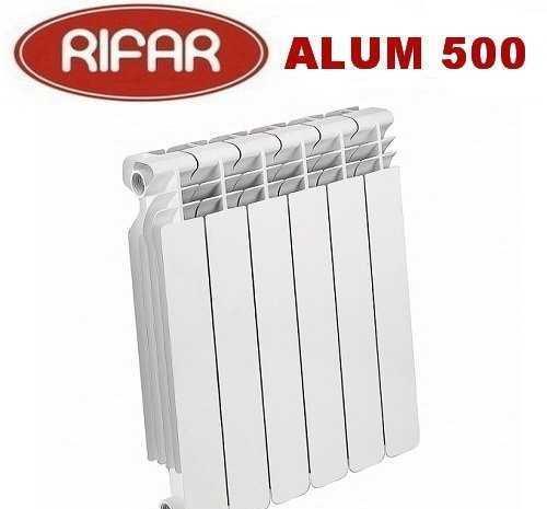 Радиатор отечественного производства