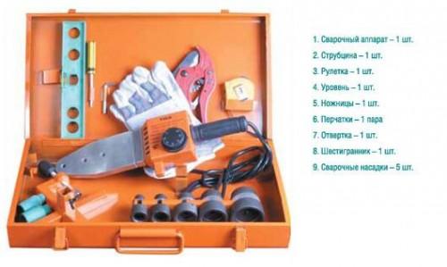аппарат для соединения полипропиленовых труб