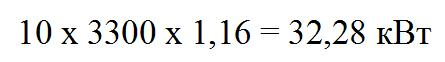 /var/www/truby/data/www/vse o trubah.ru/wp content/uploads/2015/11/raschet dymovoj truby 5