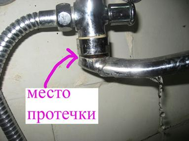 Образование протечки из-за износа уплотнительных колец