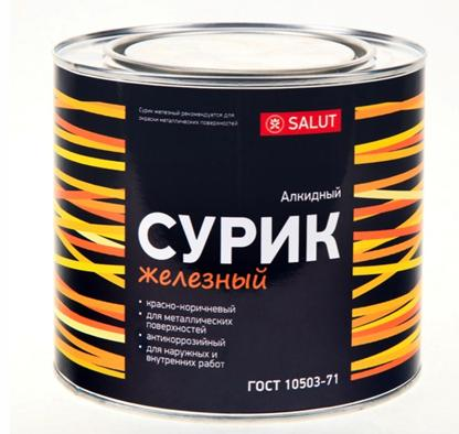 Специальная краска для ликвидации течи