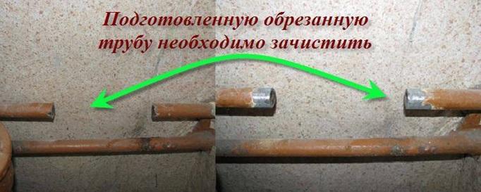 Зачистка труб перед нарезанием резьбы