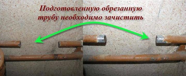 Подготовка труб к установке вентиля