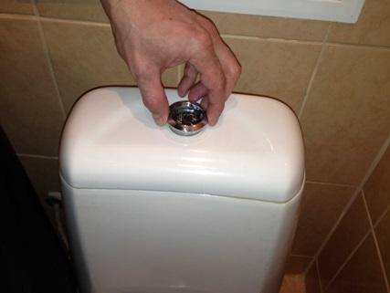 Демонтаж кнопки для удаления крышки