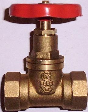 Бронзовый шаровой вентиль для трубопроводов
