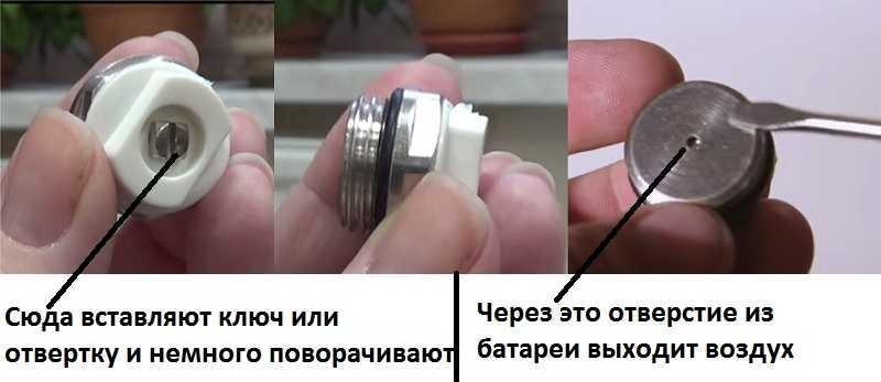Как работает кран Маевского