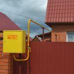 Как подключить газ к частному дому: документы и процесс укладки труб