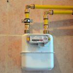 Как выполняется установка газового счетчика